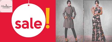7034410e468 Γυναικεία ρούχα : Χειμερινές εκπτώσεις στην Πάτρα – Γυναικεία ρούχα ...