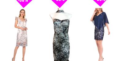 ebc669834830 Φορέματα γάμου – Γυναικεία ρούχα και αξεσουάρ στην Πάτρα